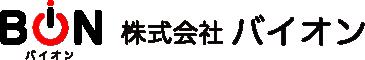 株式会社バイオン
